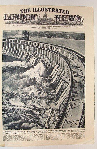 Днепрогэс, взрыв, Запорожье, 1941, плотина,