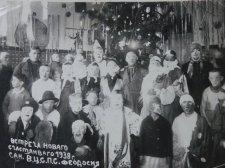 Старый Новый год: 20-30-е годы