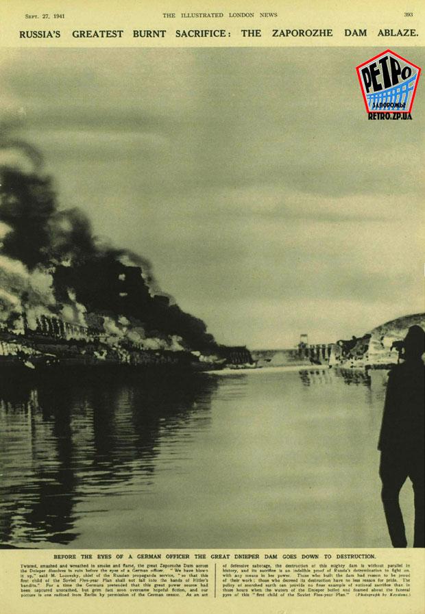 Немецкий офицер на фоне взорванного Днепрогэса. Запорожье. 1941 год.