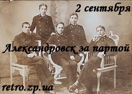 """Тематическая прогулка """"Александровск за партой"""""""