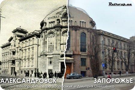 """Спецпроект """"Александровск-Запорожье"""""""