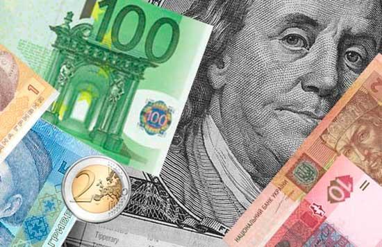 Как выгодно обменять валюту в Запорожье?